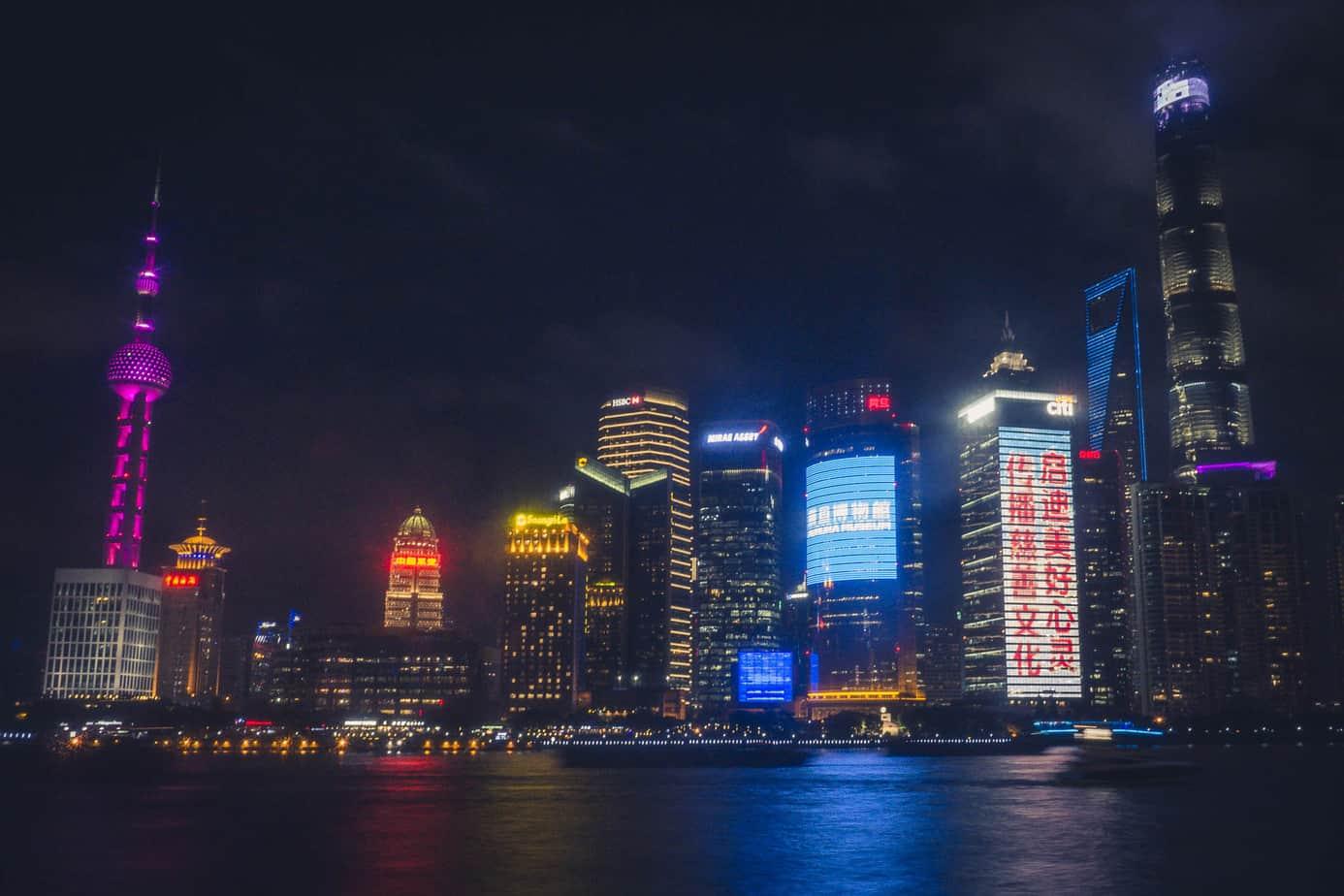 Shangai Pudong Skyline Night