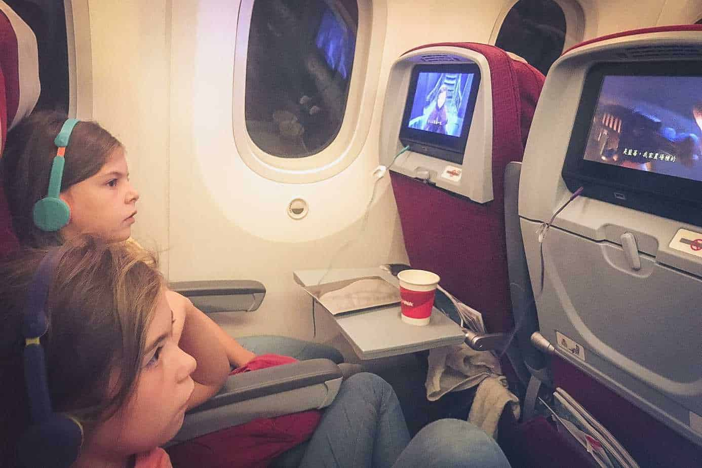 Hainan Airlines Flight To Shanghai