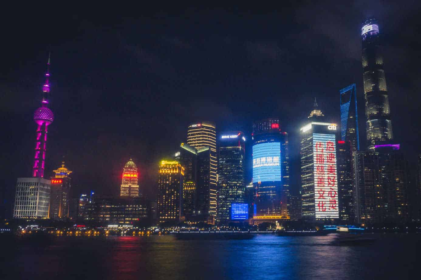 Night Skyline Pudong Shanghai China