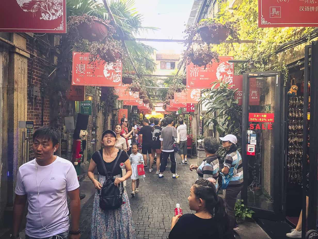 Streets Tianzifang French Concession Shanghai